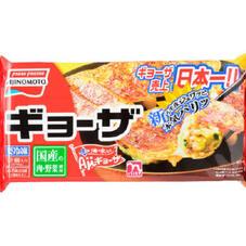 味の素ギョーザ 198円(税抜)