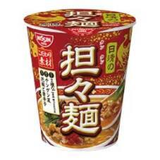 日清の担々麺 5ポイントプレゼント