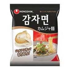 カムジャ麺 5ポイントプレゼント