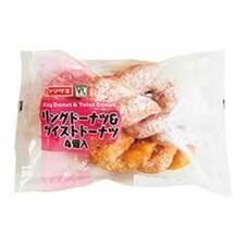 リングドーナツ&ツイストドーナツ 10ポイントプレゼント