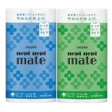 ネピネピメイト ロール シングル・ダブル 295円(税抜)