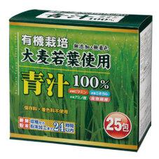 大麦若葉100% 277円(税抜)