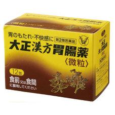 大正漢方胃腸薬 797円(税抜)