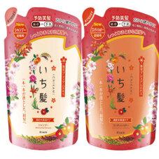 いち髪 シャンプー・コンディショナー 詰替 300円(税抜)