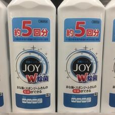 除菌ジョイ 特大詰め替え用 247円(税抜)