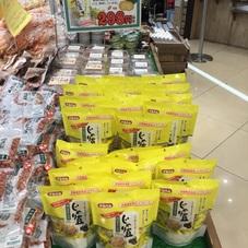 じゃり豆 298円(税抜)
