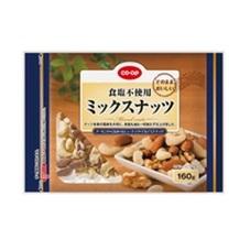 食塩不使用ミックスナッツ 478円(税抜)