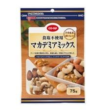 食塩不使用マカデミアミックス 258円(税抜)
