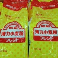 フレンド薄力小麦粉 88円(税抜)
