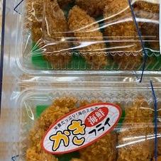 大粒カキフライ 298円(税抜)