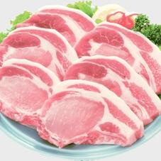 国産豚肉ローステキ・カツ用 100円(税抜)