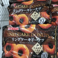 リングケーキドーナツ 248円(税抜)