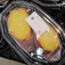 鹿吉のやきいも 398円(税抜)