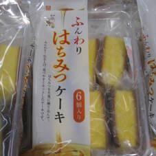 ふんわりはちみつケーキ 298円(税抜)