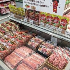 ポトフスープ 275円(税抜)