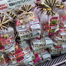 シャウエッセンウインナー 380円(税抜)