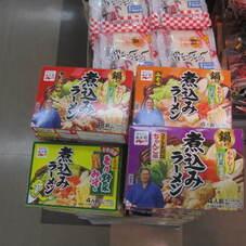 煮込みラーメン(各種) 278円(税抜)