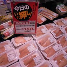きはだまぐろお刺身ブロック(解凍) 158円(税抜)