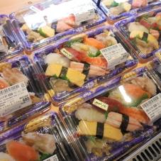 にぎり寿司<蓼科> 20%引