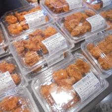 若鶏もも肉唐揚げ 138円(税抜)