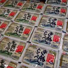 宮春とっぺ各種 88円(税抜)