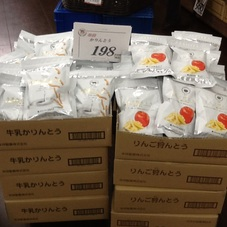 かりんとう 198円(税抜)