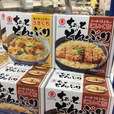 ちょっとどんぶり〈各種〉 138円(税抜)