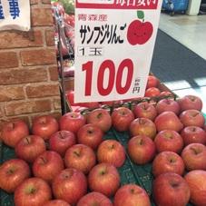サンフジりんご 100円(税抜)
