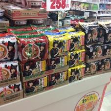 チャルメララーメン〈各種〉・ちゃんぽんノンフライチャルメラ〈豚骨〉 238円(税抜)