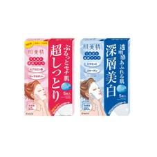 肌美精 うるおい浸透マスク 各種 478円(税抜)