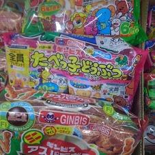 ミニアスパラガス・たべっ子どうぶつ 169円(税抜)