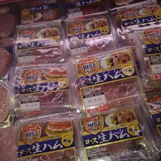 これは便利ロース生ハム 189円(税抜)