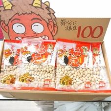 福豆 100円