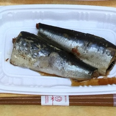 いわしの梅煮 200円(税抜)