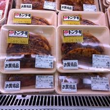 厚切り!豚ロース切身(味付) 380円(税抜)