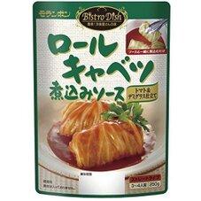 ロールキャベツトマトソース 100円(税抜)
