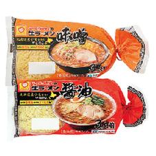 マルちゃんの生ラーメン3人前・醤油 味噌 158円(税抜)