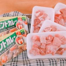 国産豚カレー・シチュー用 99円(税抜)