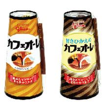 カフェオーレ 甘さひかえめカフェオーレ 68円(税抜)