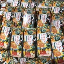野菜生活デコポンミックス 88円(税抜)