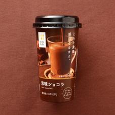 ウチカフェ 恋味ショコラ 198円