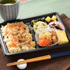 鶏五目ご飯幕の内弁当 498円