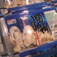 生かき(生食用) 298円(税抜)
