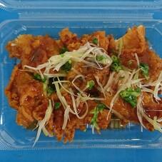 揚げ鶏~ねぎ香味だれ~ 268円(税抜)