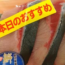 活〆ぶり養殖切り身 258円(税抜)