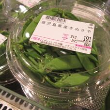 きぬさや 198円(税抜)