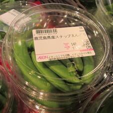 スナップえんどう 138円(税抜)
