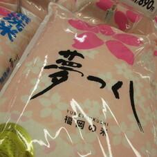 夢つくし 1,750円(税抜)