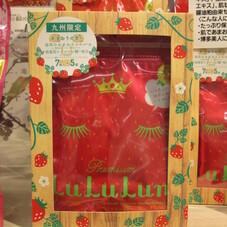 フェイスマスクルルルン 1,500円(税抜)