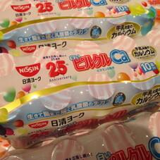 白いピルクル カルシウム 178円(税抜)